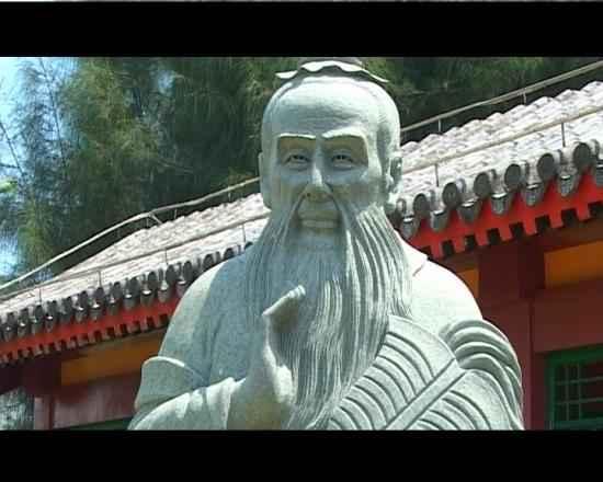 Триединство человека, неба и земли