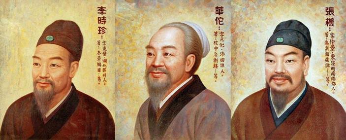 Пациенты китайской медицины