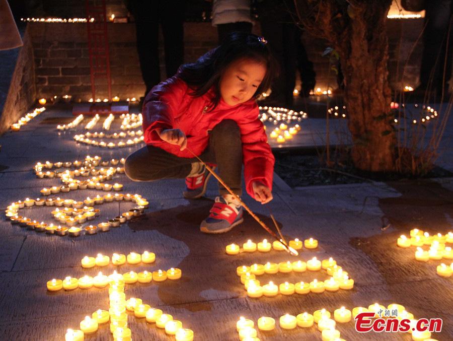 Китайский Новый Год 2019 Земляной Желтой Свиньи