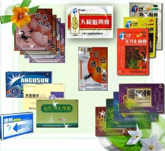 Китайские пластыри - чудо традиционной китайской медицины