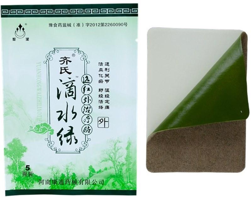 Китайские пластыри - применение