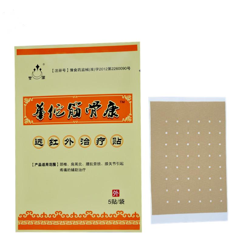 китайские пластыри от сахарного диабета сайт