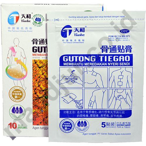 Китайский лечебный пластырь Tianhe